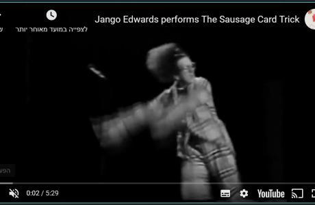 ג'נגו אדווארדס – לראות, לצחוק ולא להאמין.