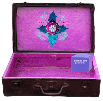 landing_page_suitcase (4)
